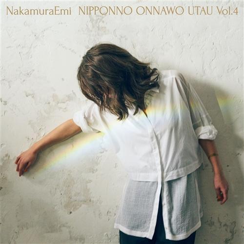 NIPPONNO ONNAWO UTAU Vol.4(アナログ)