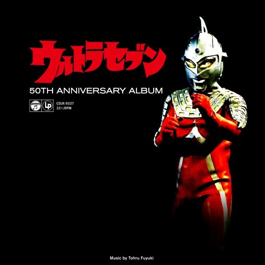 ウルトラセブン 50th Anniversary Album