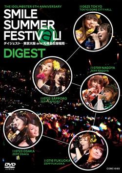 THE IDOLM@STER 6th ANNIVERSARY SMILE SUMMER FESTIV@L! ダイジェスト 〜東京大阪 and 札幌名古屋福岡〜