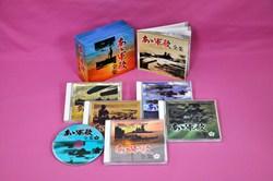 あゝ軍歌全集(CD)