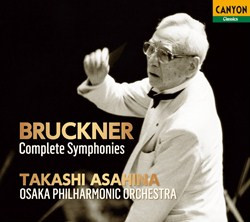 ブルックナー交響曲全集