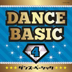 ダンスベーシック4