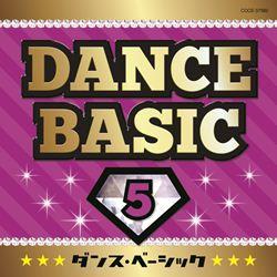 ダンスベーシック5