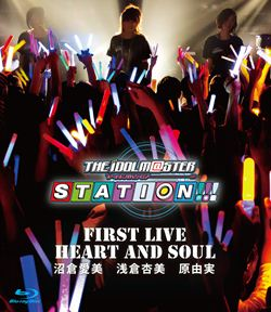 "「THEIDOLM@STERSTATION!!!」FirstLive""HEARTANDSOUL"""