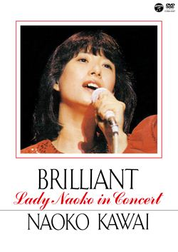BRILLIANT -Lady Naoko inConcert-