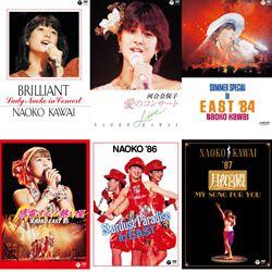 河合奈保子 復刻DVDコレクション