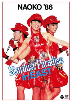 NAOKO '86 STARDUST PARADISE in EAST
