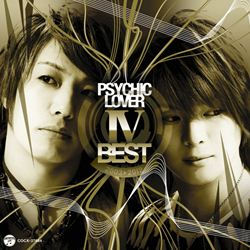 PSYCHIC LOVER 4-BEST-
