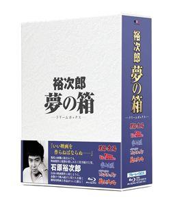 """裕次郎""""夢の箱"""" ドリームボックス(BD)"""