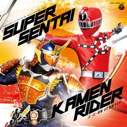 CDツインスーパー戦隊VS仮面ライダー