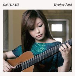 Saudade(サウダーヂ) ブラジルギター作品集