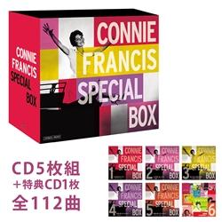 コニー・フランシス BOX