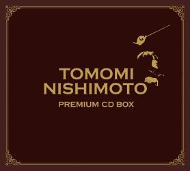 西本智実 プレミアム CD BOX