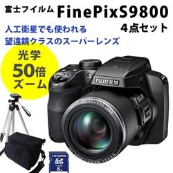 光学50倍 ロングズームデジタルカメラ 特別セット 【富士フイルム】