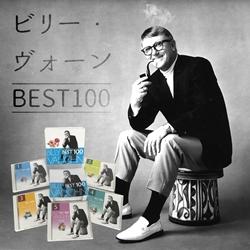 ビリー・ヴォーン BEST100