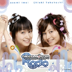 THE IDOLM@STER RADIO 〜歌姫楽園〜