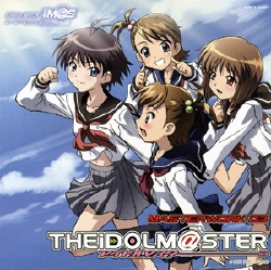 THE IDOLM@STER MASTERWORK 03(CD)