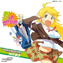 THE IDOLM@STER MASTER ARTIST 03 (CD)