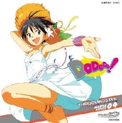 THE IDOLM@STER MASTER ARTIST 04 菊地 真(CD)