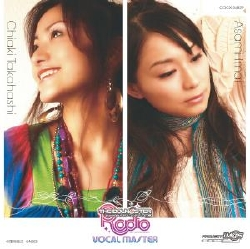 THE IDOLM@STER RADIO VOCAL MASTER Performed by 今井麻美 & たかはし智秋(CD)