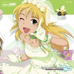 THE IDOLM@STER MASTER SPECIAL 06(CD)