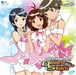 "THE IDOLM@STER DREAM SYMPHONY 00 ""HELLO!!""(CD)"