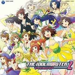 THE IDOLM@STER 2「The world is all one !!」