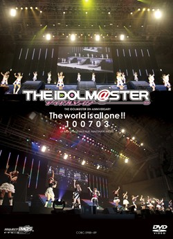 THE IDOLM@STER 5th ANNIVERSARY The world is all one !! 100703