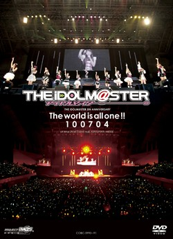 THE IDOLM@STER 5th ANNIVERSARY The world is all one !! 100704