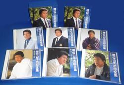 増位山太志郎全集(CD)