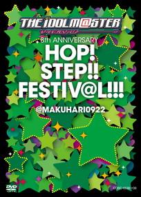 THEIDOLM@STER8thANNIVERSARYHOP!STEP!!FESTIV@L!!!130922MAKUHARI【DVD】