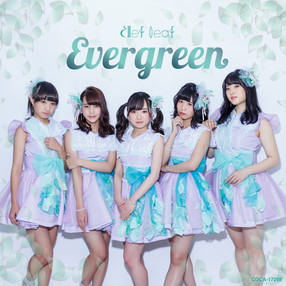 Evergreen【Type-A】