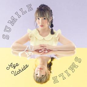 SUMILESMILE【通常盤】