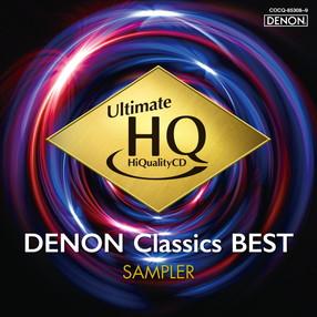UHQCDの世界DENONClassicsBEST聴き比べ用サンプラー