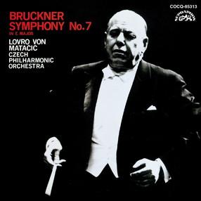 UHQCDDENONClassicsBEST ブルックナー:交響曲第7番ホ長調