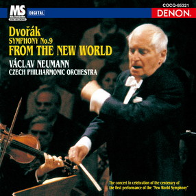 UHQCDDENONClassicsBESTドヴォルザーク:交響曲第9番ホ短調《新世界より》