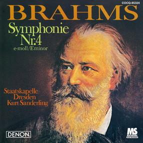 UHQCDDENONClassicsBESTブラームス:交響曲第4番ホ短調