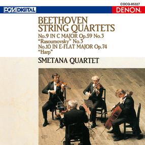 UHQCDDENONClassicsBESTベートーヴェン:弦楽四重奏曲第9番《ラズモフスキー第3番》、第10番《ハープ》