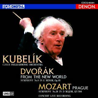 UHQCD DENON Classics BEST ドヴォルザーク:交響曲第9番《新世界より》 他