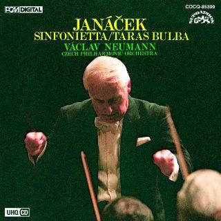 UHQCD DENON Classics BEST ヤナーチェク:シンフォニエッタ、タラス・ブーリバ