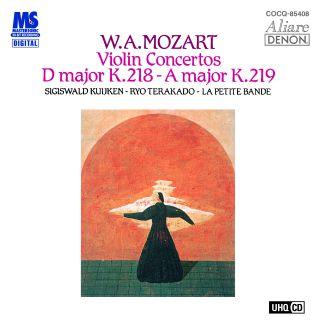 UHQCD DENON Classics BEST モーツァルト:ヴァイオリン協奏曲第4番、第5番
