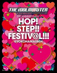 THEIDOLM@STER8thANNIVERSARYHOP!STEP!!FESTIV@L!!!130804YOKOHAMA【BD】