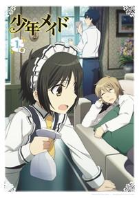 少年メイドVol.1【Blu-ray初回限定盤】