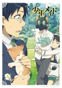 少年メイドVol.4【Blu-ray通常盤】