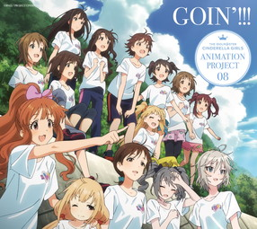THE IDOLM@STER CINDERELLA GIRLS ANIMATION PROJECT 08 GOIN'!!!《初回限定盤》