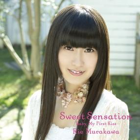 SweetSensation/Baby,MyFirstKiss【初回限定盤A】