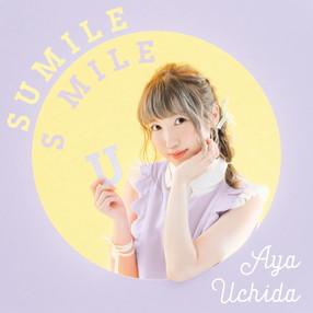SUMILESMILE【初回限定盤CD+DVD】
