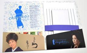 島倉千代子オリジナル切手&レターセット