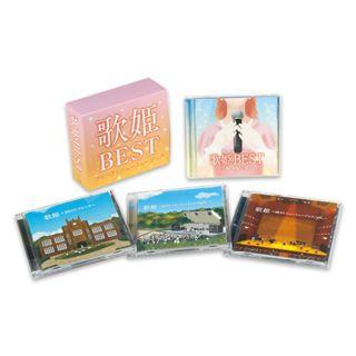 歌姫ベスト フォーク&ニューミュージック
