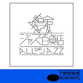 JAZZ百貨店【Bluenoteセット】